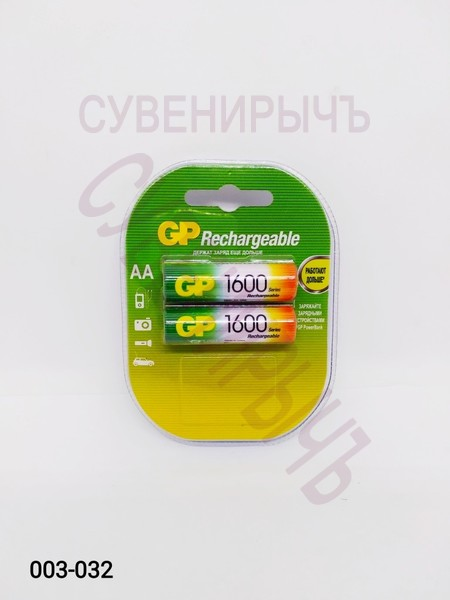 Акк R-06 GP 1600mAh 2 Card