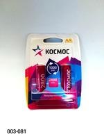 Акк R-06 КОСМОС 2800mAh 2 card