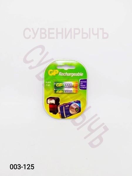Акк R-03 GP 1000mAh 2 card