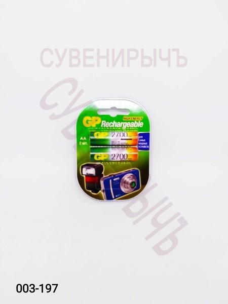 Акк R-06 GP 2700mAh 2 card