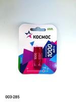 Акк R-03 КОСМОС 1000mAh 2 card