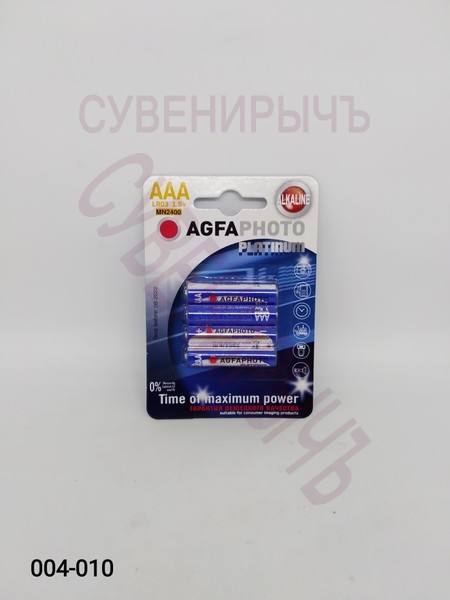 Бат LR-03 AgfaPhoto Platinum 4 card