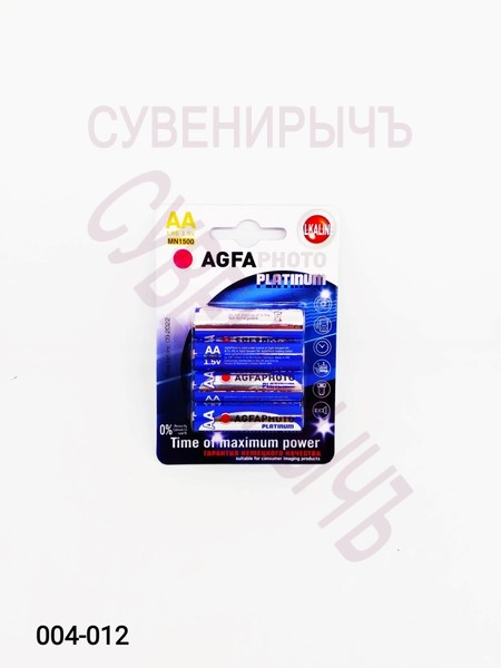 Бат LR-06 AgfaPhoto Platinum 4 card
