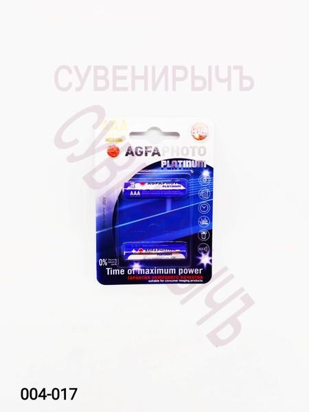Бат LR-03 AgfaPhoto Platinum 2 card