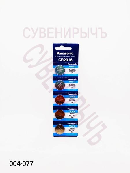Бат CR-2016 Panasonic 5 card