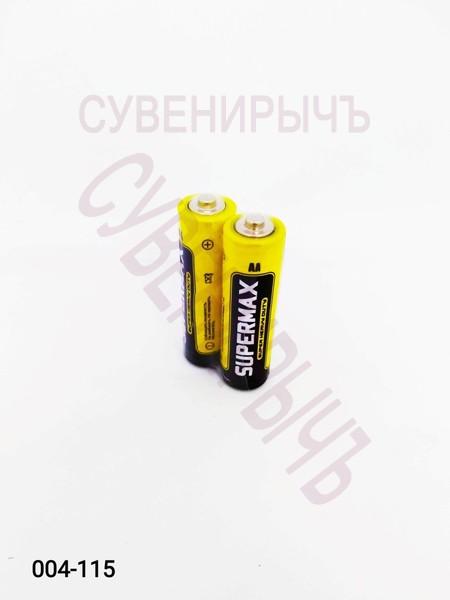 Бат R-06 Supermax SW2