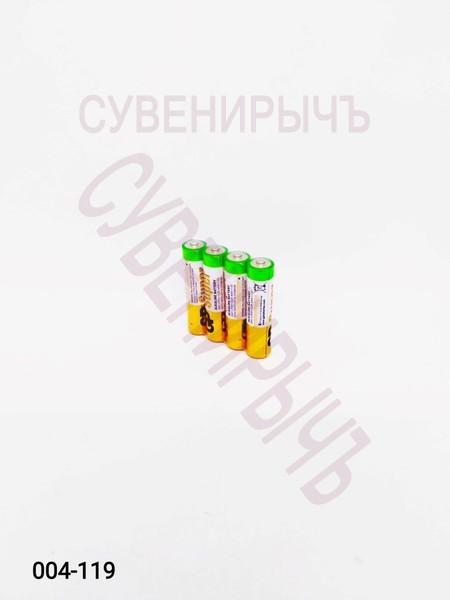 Бат LR-03 GP Super Alkaline SW4 уп40