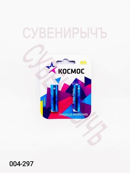 Бат LR-06 КОСМОС 2 card