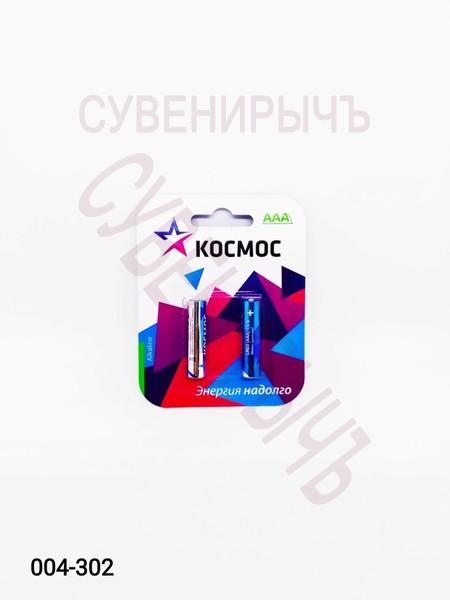 Бат LR-03 КОСМОС 2 card