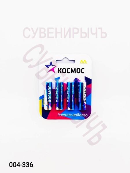 Бат LR-06 КОСМОС 4 card