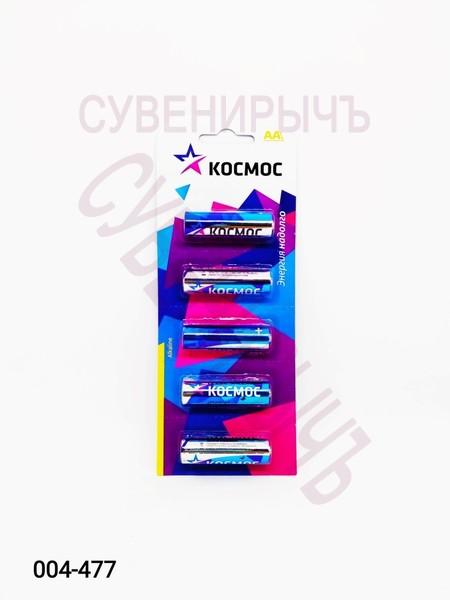 Бат LR-06 КОСМОС 5 card