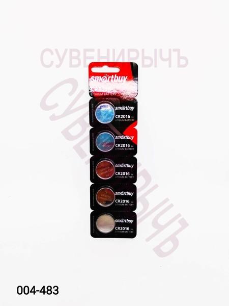 Бат CR-2016 Smartbuy 5 card