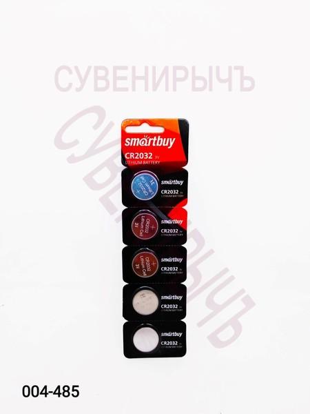 Бат CR-2032 Smartbuy 5 card