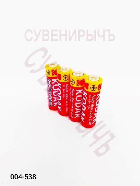 Бат R-06 Kodak EXTRA HD SW4