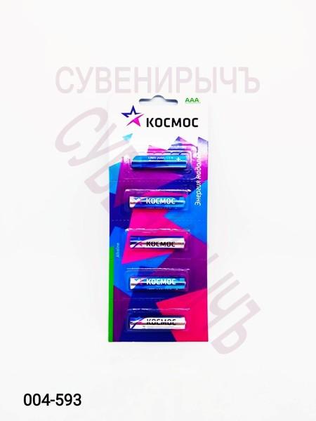 Бат LR-03 КОСМОС 5 card