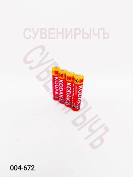 Бат R-03 Kodak zinc SW4 уп 40шт