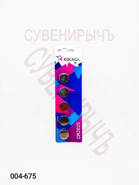 Бат CR-2025 КОСМОС 5 card