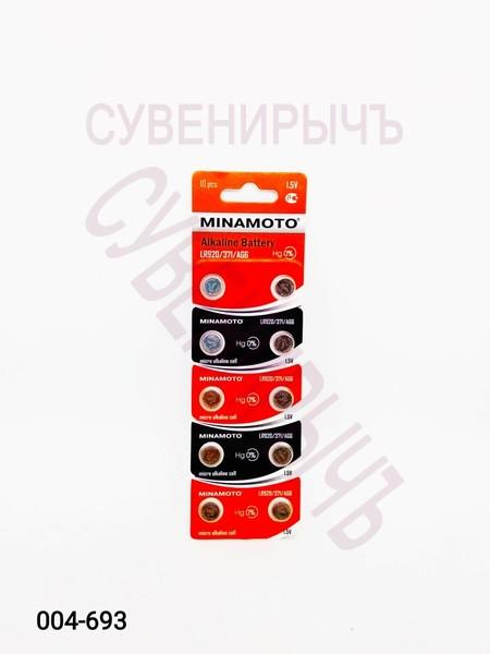 Бат G- 6 MINAMOTO 10 card
