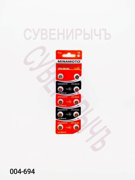 Бат G- 5 MINAMOTO 10 card