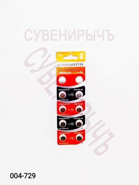 Бат G- 9 MINAMOTO 10 card