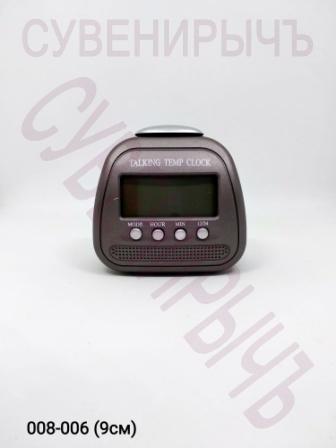 Будильник говорящий GM-210C