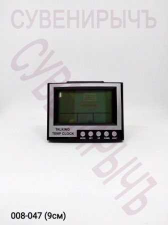 Будильник говорящий термом календ 2батR3 352-2