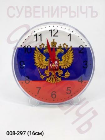 Будильник Герб России Кварц 1R6 СМ-046