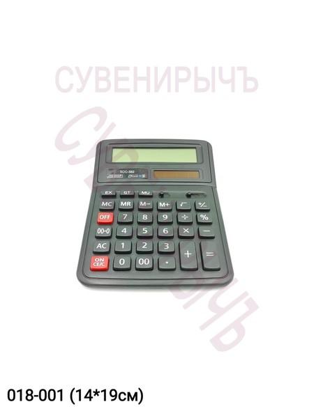 Калькулятор настольный бол чер сер 382 384