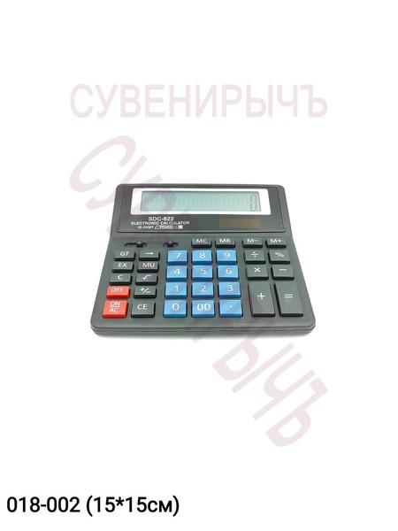 Калькулятор настольный бол SDC-822 821