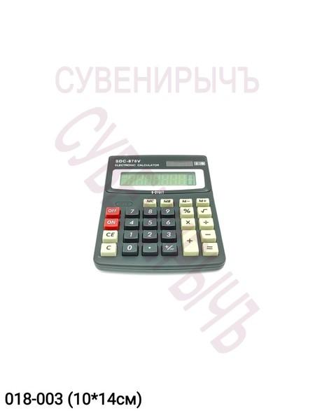 Калькулятор 878V 270LA