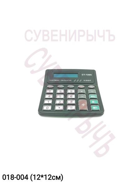 Калькулятор настольный сред СТ-729А