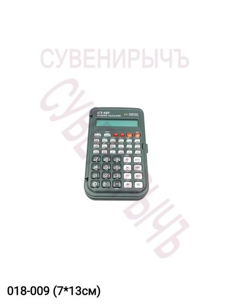 Калькулятор инженерный СТ-107 СТ-207Т