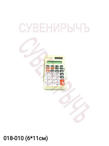 Калькулятор KD-6677А