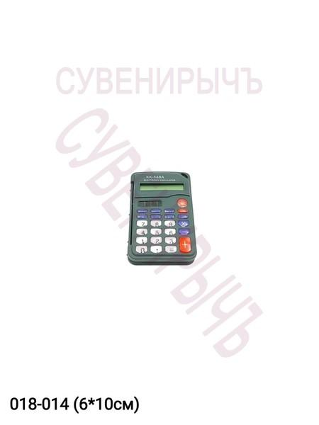 Калькулятор КК-568А