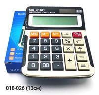 Калькулятор настольный мал MS-316H