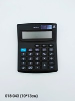 Калькулятор настольный мал DS-7212 7212C