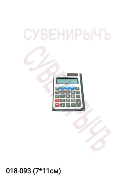 Калькулятор DT-3000