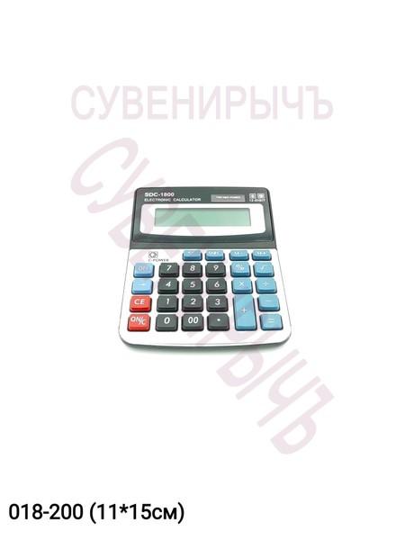 Калькулятор настольный мал SDC-1800