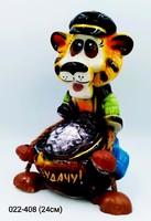 Копилка Тигр на мешке с кепкой 24 см Символ 2022 года