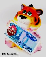 Копилка Тигр с деньгами Мечты сбываются 20 см Символ 2022 года