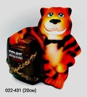 Копилка Тигр с сейфом Прием денег 20 см Символ 2022 года