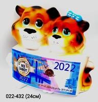 Копилка Тигры парочка Без забот 24 см Символ 2022 года