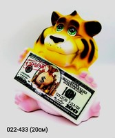 Копилка Тигр с деньгами К деньгам 20 см Символ 2022 года