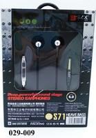Наушники SZX микрофон S71 IS971687