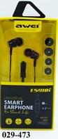 Наушники AWEY Микрофон ES-910i