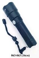 Фонарь акк USB Сеть H-758-P70