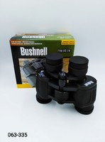 Бинокль 10-50х50 143 1000м Bushnell SW-024