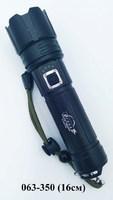 Фонарь акк Линза Zoom USB H-703-P90