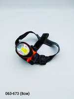 Фонарь налобный св д LED 3R3 603-COB