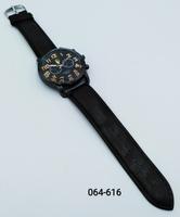Часы Baisha муж рем ц-ры шк